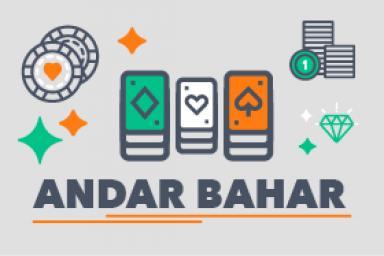 Play Andar Bahar online for Real Money